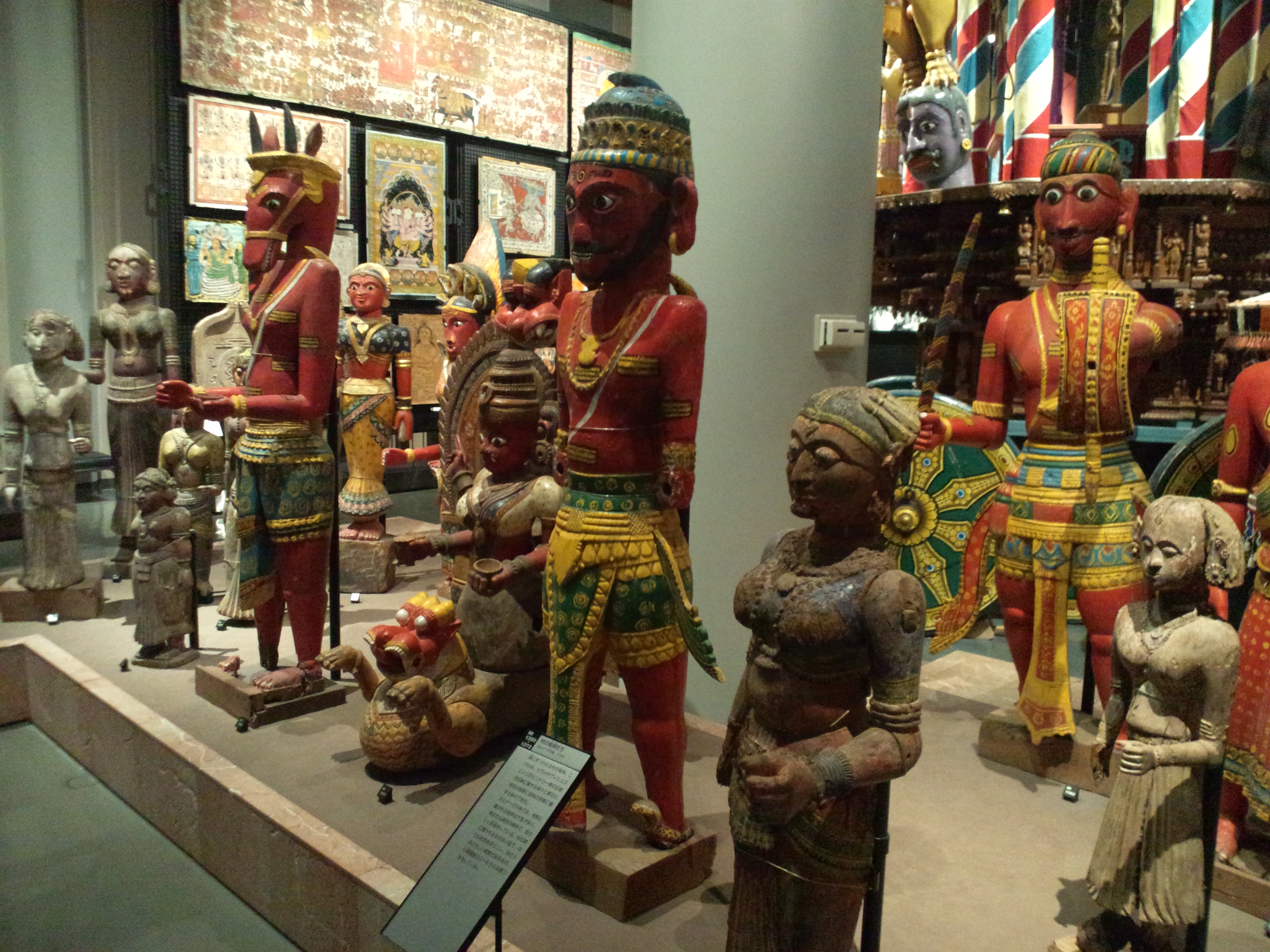 National_Museum_of_Ethnology,_Osaka_-_Demons_of_the_village_-_State_of_Karnataka_in_India.jpg