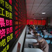 China shares slide as banks investigate their market exposure