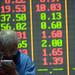 Chinese banks investigating exposure to stock market: China Sec Journal