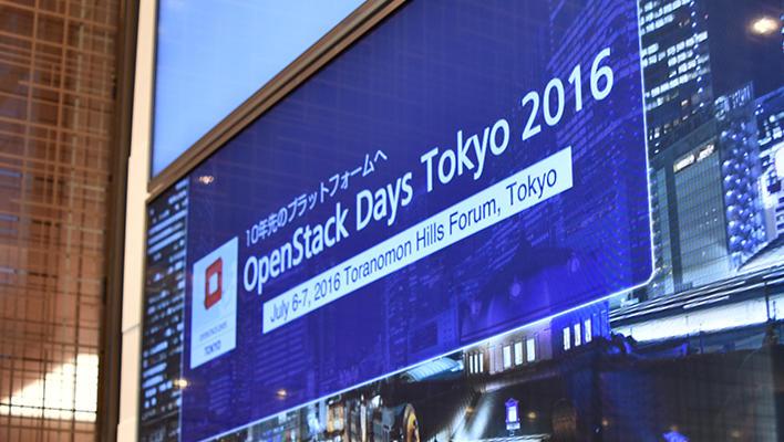 メインビジュアル : OpenStackの導入検討が日本でも加速!