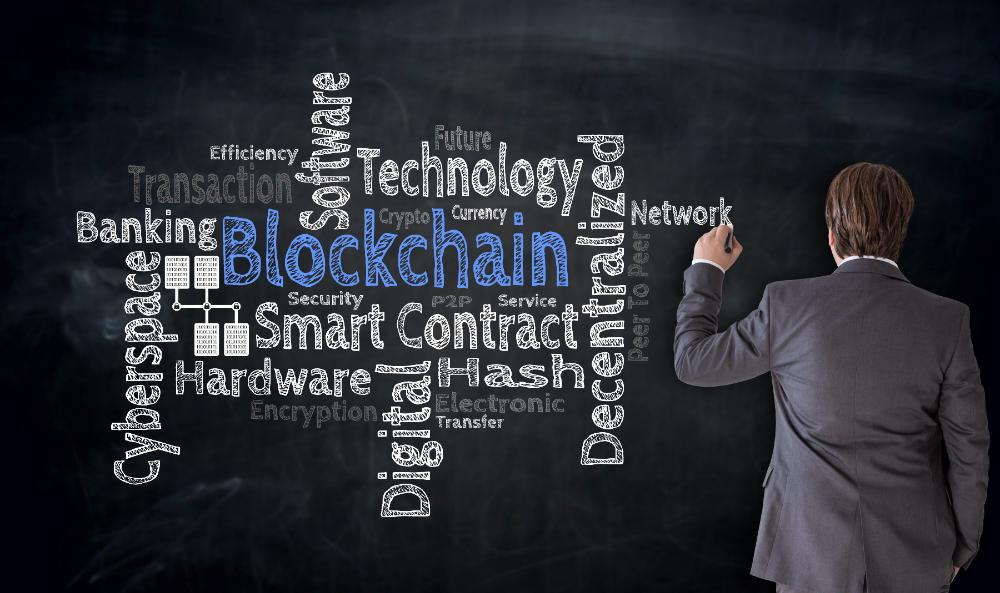 メインビジュアル : ブロックチェーンの最大の価値は効率化にある