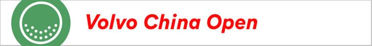 ChinaVolvoOpen.jpg