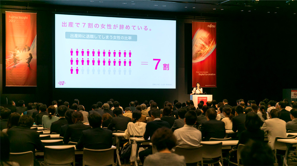 メインビジュアル : 進まない日本企業の女性活用、実践から語る3つの問題点と解決策