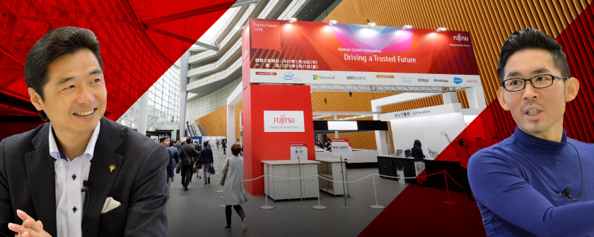 Main visual : On-the-Ground Report: The Future as Seen in the DX Technology Showcased at Fujitsu Forum