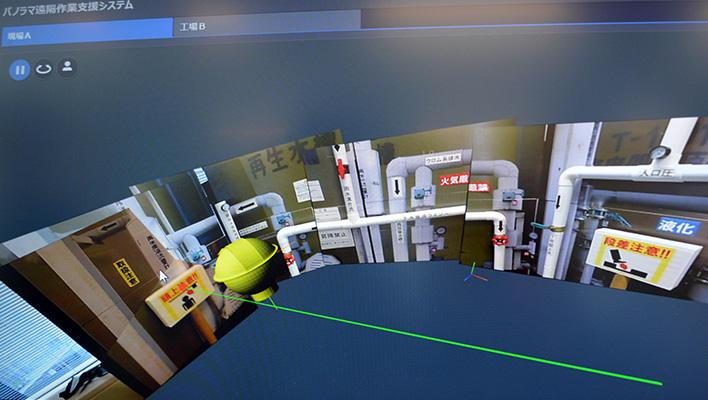 メインビジュアル : 3Dパノラマ画像で現場の全景を把握!的確に指示を送れる遠隔作業支援技術